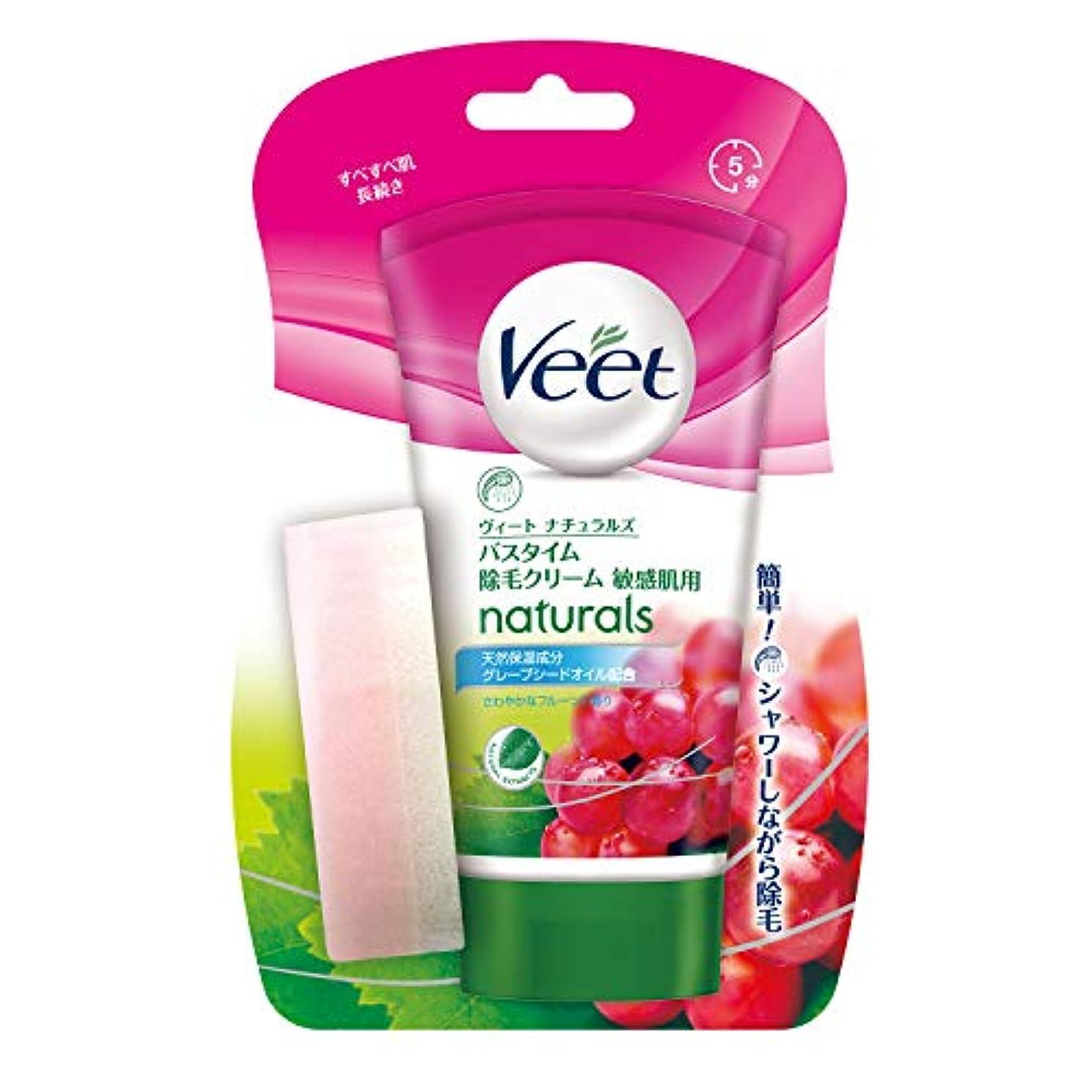 植物学和らげるキャッチヴィート バスタイムセン用 除毛クリーム 敏感肌用 150g (Veet Naturals In Shower Hair Removal Cream  Sensitive 150g)