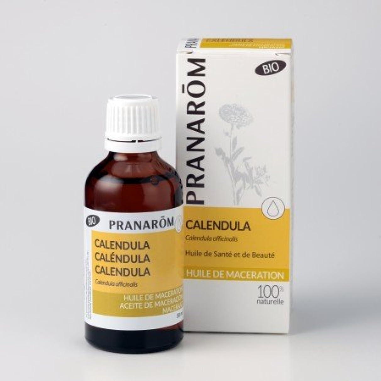 【在庫処分】プラナロム キャリアオイル カレンデュラ 50ml