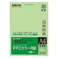 コクヨ PPCカラー用紙(共用紙)A4 100枚 緑 2個セット
