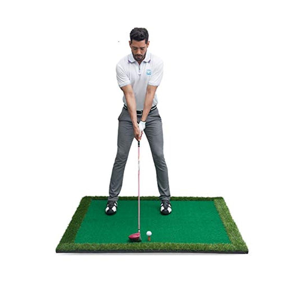 完了代わって指紋屋内ゴルフマット - ティー - エクササイズマット1.5メートルのドライビングレンジ +
