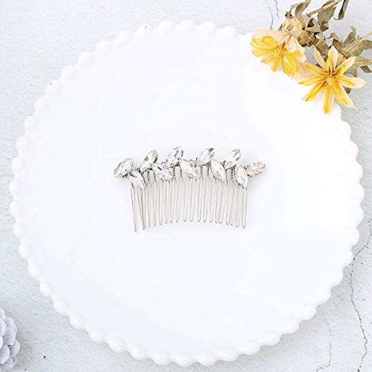 マイナー自由機械的Jovono Bride Wedding Hair Comb Bridal Headpieces with White Rhinestone for Women and Girls (Silver) [並行輸入品]