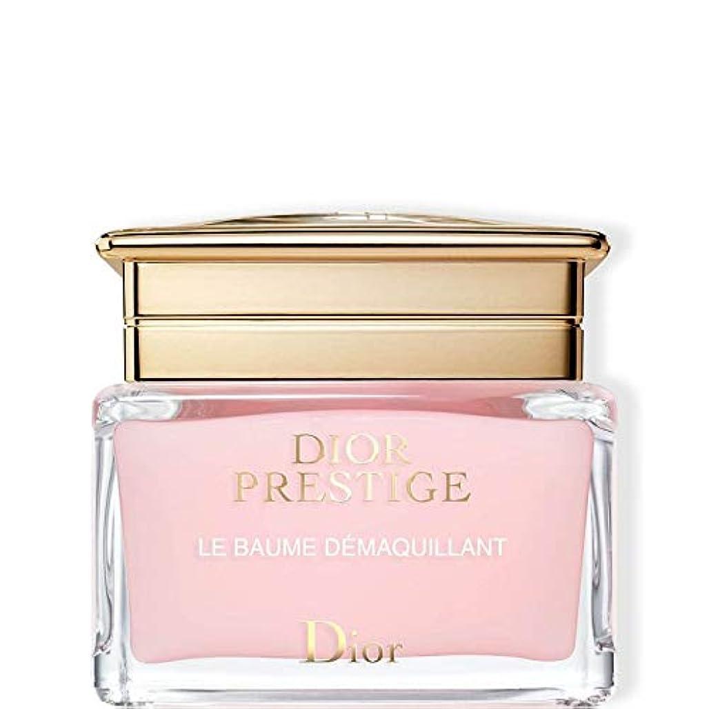 流行シャワー想起Dior(ディオール) プレステージ ル バーム デマキャント 150mL
