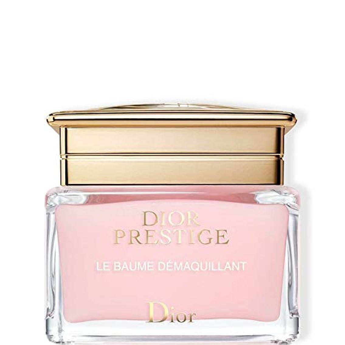 不完全なファン発動機Dior(ディオール) プレステージ ル バーム デマキャント 150mL