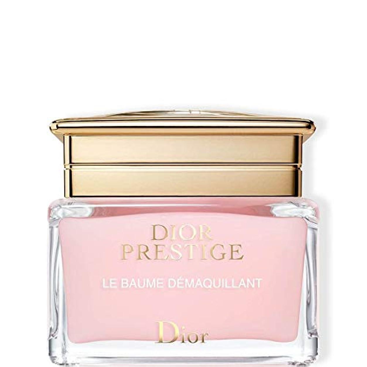 透けて見えるうるさい一定Dior(ディオール) プレステージ ル バーム デマキャント 150mL