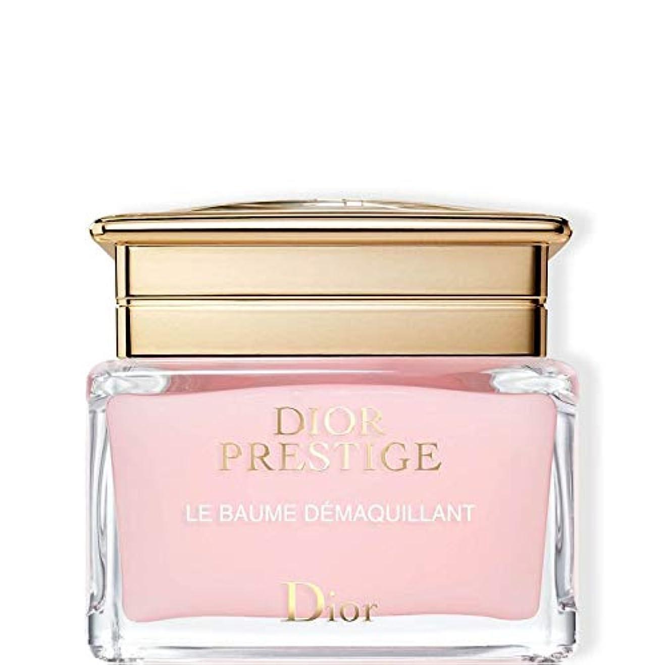 寝具ウサギ広告Dior(ディオール) プレステージ ル バーム デマキャント 150mL