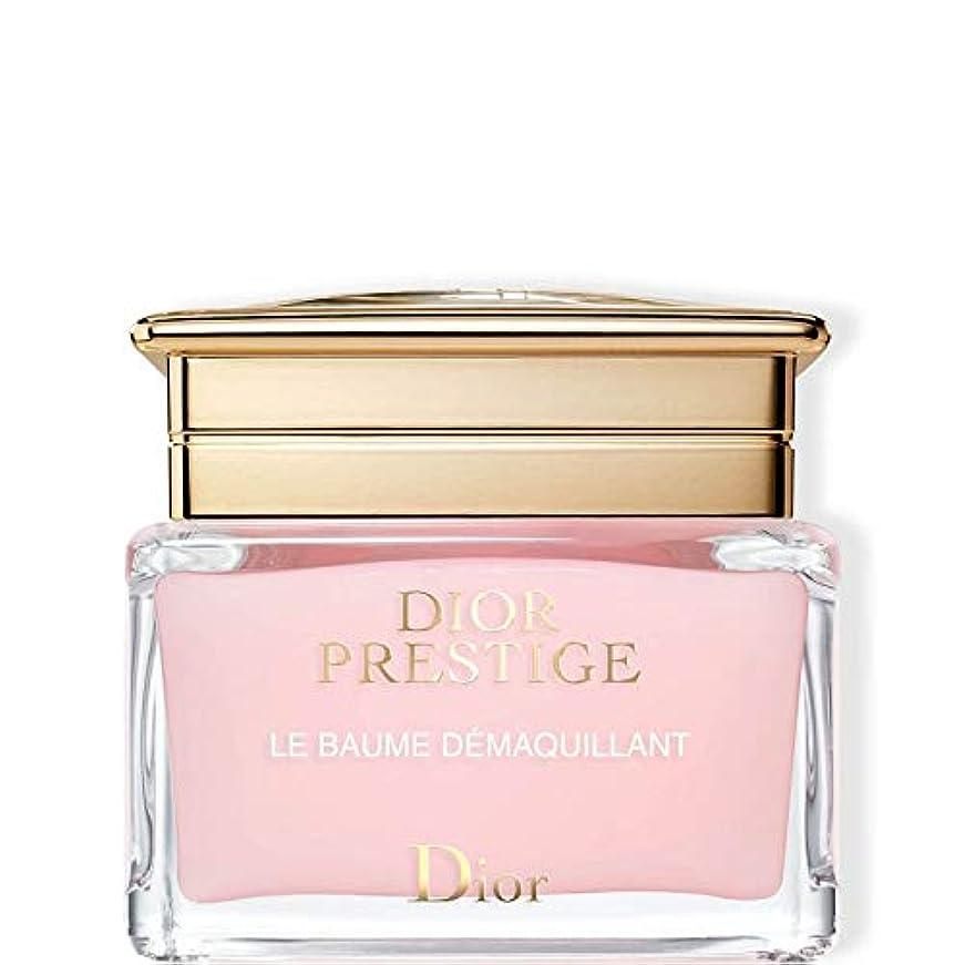 不安東部その結果Dior(ディオール) プレステージ ル バーム デマキャント 150mL