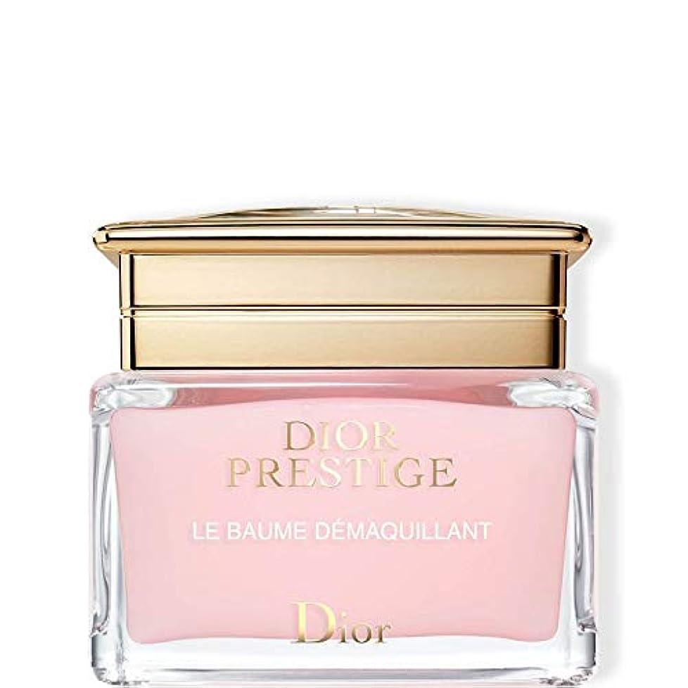 謝罪する薄める子猫Dior(ディオール) プレステージ ル バーム デマキャント 150mL