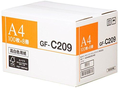 高白色用紙 GF-C209 A4 100枚×8冊 4044B008