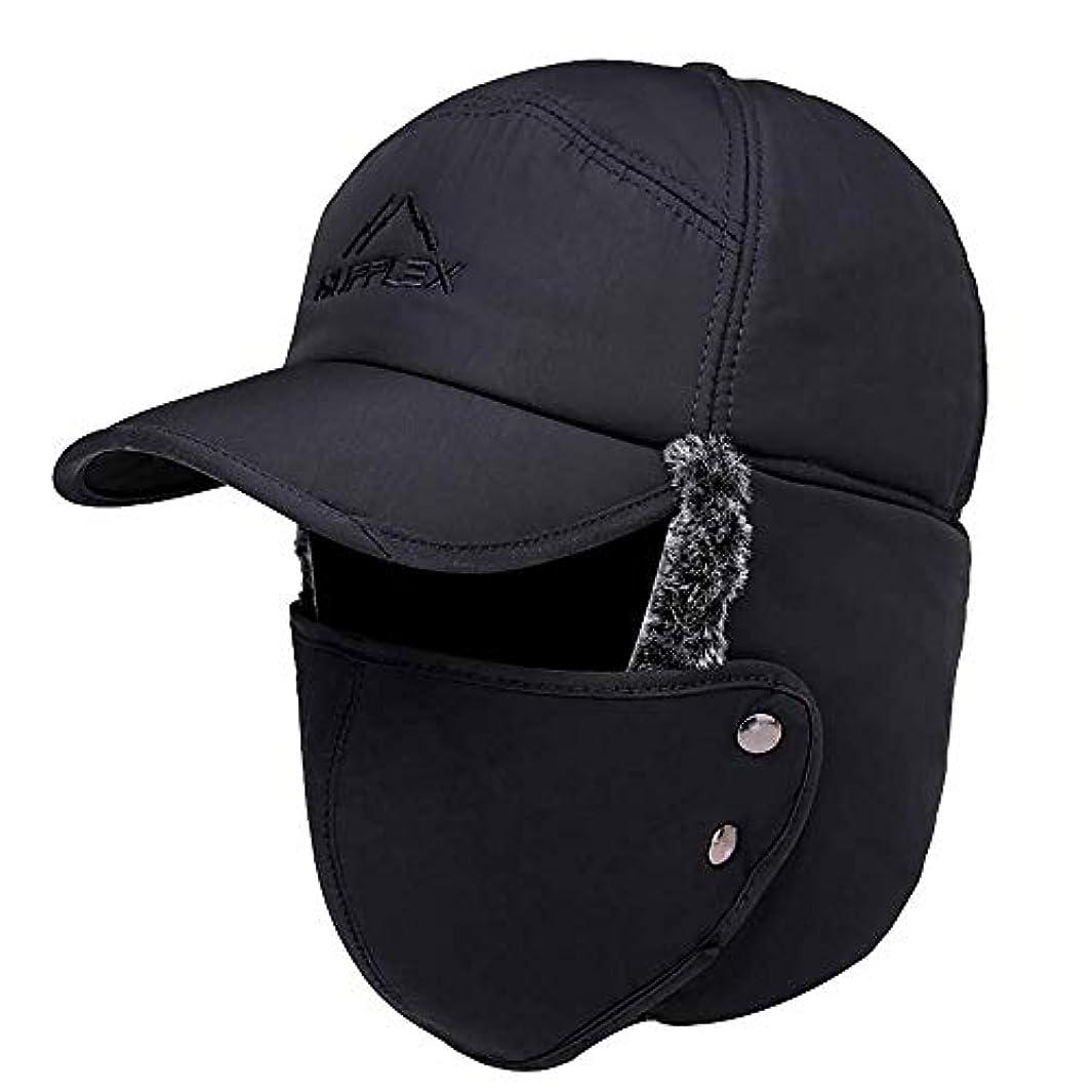 失遮る傘[f0vers] パイロットキャップ 飛行帽,ワークキャップ スキー帽子 ,防寒帽子 耳あて フェイスマスク ,ロシア 帽子 飛行帽 防寒帽子 耳あて フェイスマスク 付き メンズ フリーサイズ 釣り 登山 アウトドア に最適
