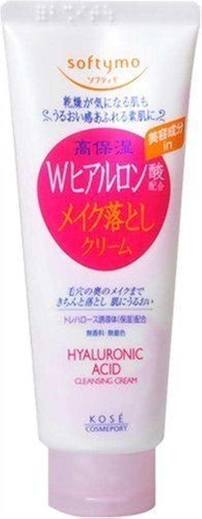 ケージ助言イタリックソフティモ スーパークレンジング HA (ヒアルロン酸)210g