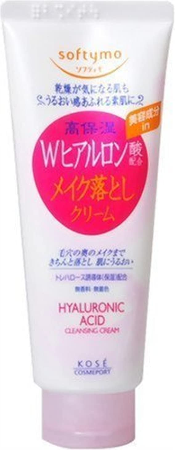 ソフティモ スーパークレンジング HA (ヒアルロン酸)210g