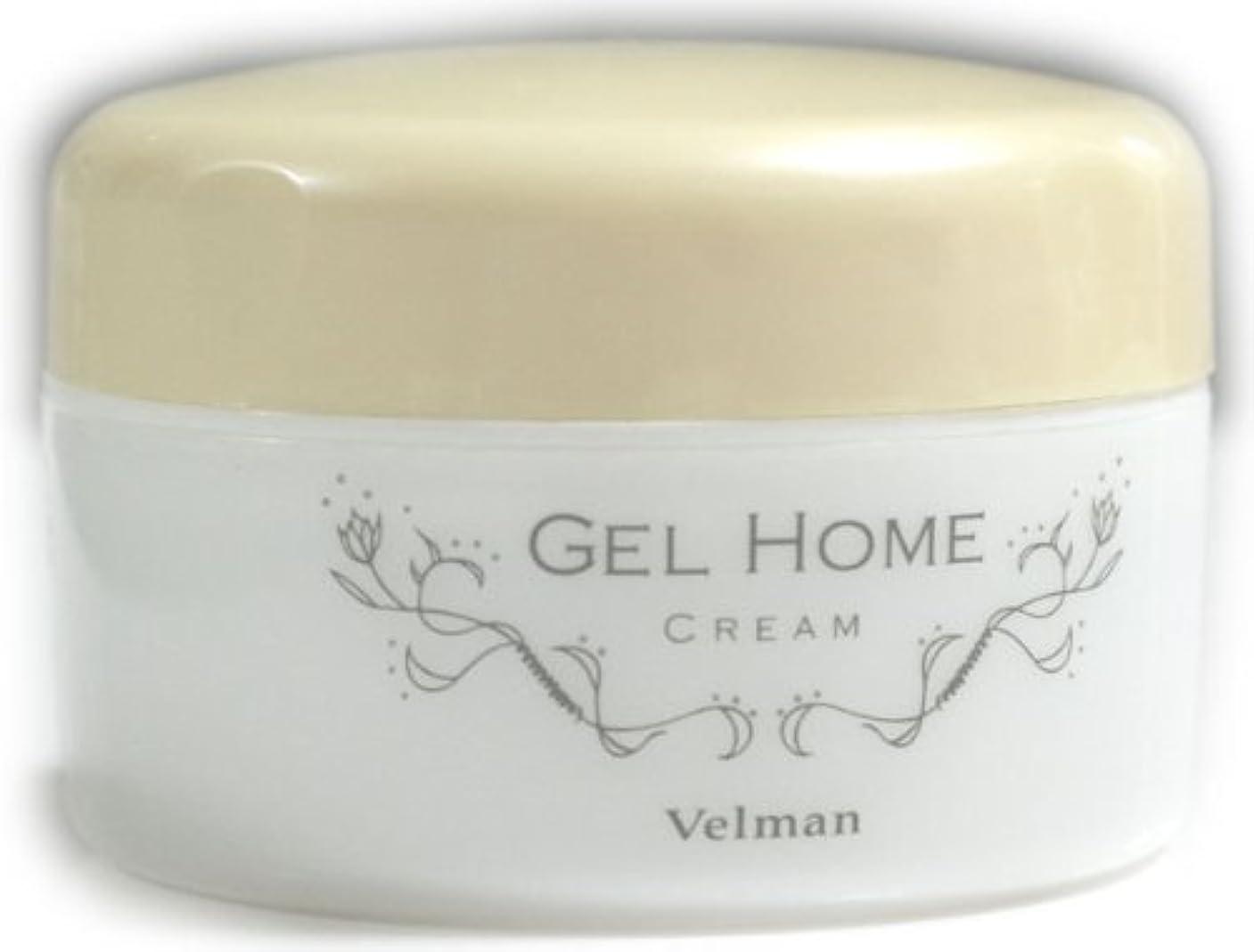 軍ウイルス仕出しますベルマン化粧品 ノンルース ゲル ホーム クリーム しっとりタイプ 90g 【お得な2個セット】