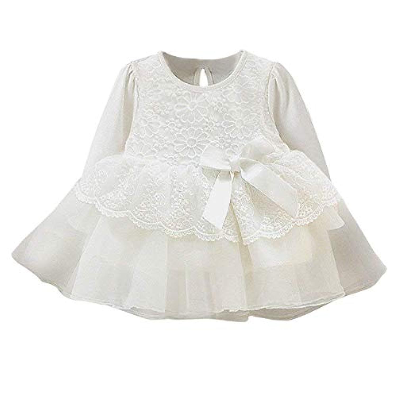 ベビー服 赤ちゃん ベビードレス お宮参り フォーマル 結婚式 ワンピース 長袖 (80)