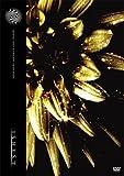 ISHYST [DVD]