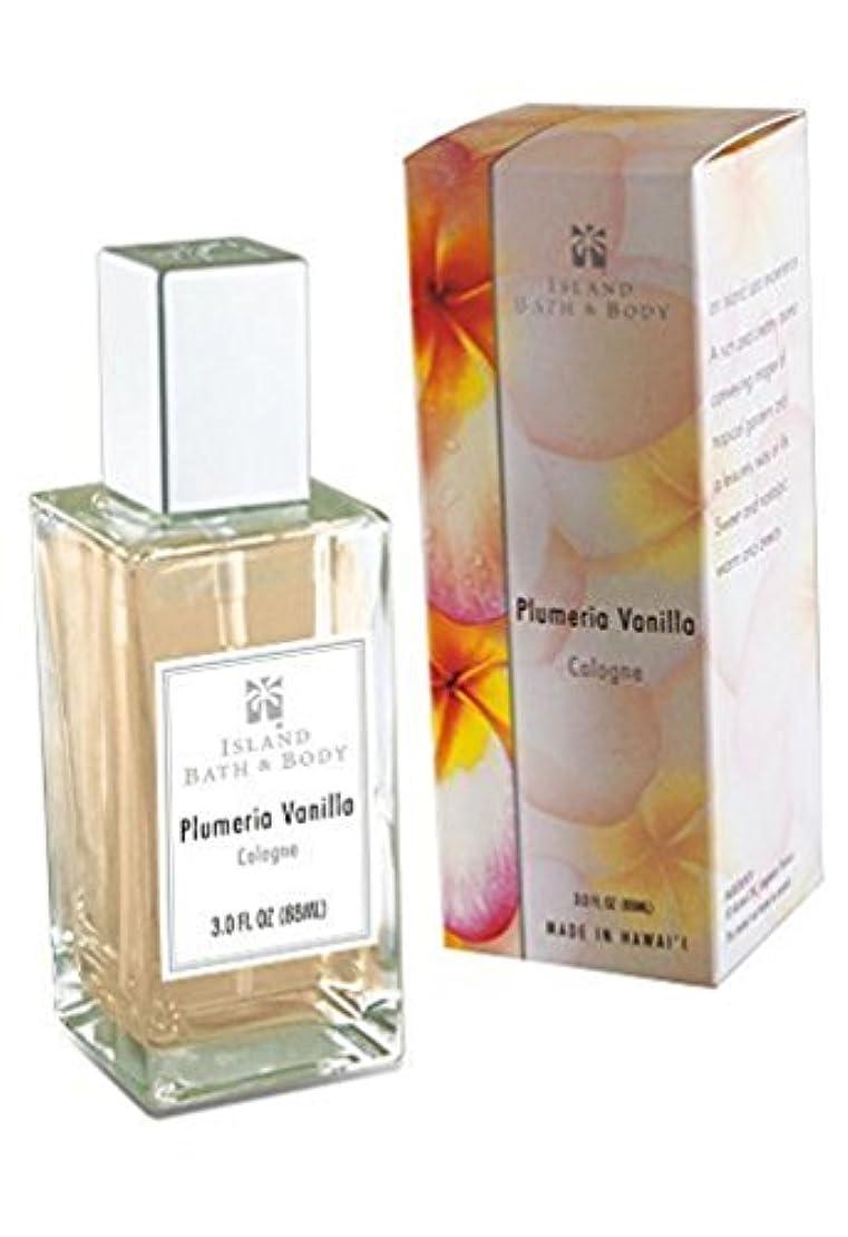 きらめく論争の的貢献する海外直送品 Hawaiian Plumeria Vanilla Perfume from Hawaii 1.6oz プルメリア?バニラ 香水 Made in Hawaii