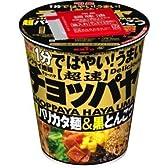 明星 チョッパヤ 超バリカタ麺&黒とんこつ 1ケース(12個)