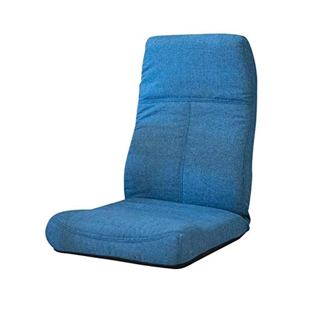 反発する調和のとれた瞑想の椅子、座るソファー、折りたたみ畳の床、折り畳み式の洗える増粘、バルコニーの寝室のコンピュータークッションブルー