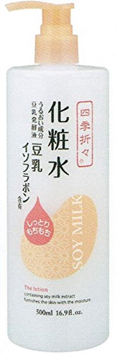 晴れサンプルジーンズ【3個セット】四季折々 豆乳イソフラボン化粧水
