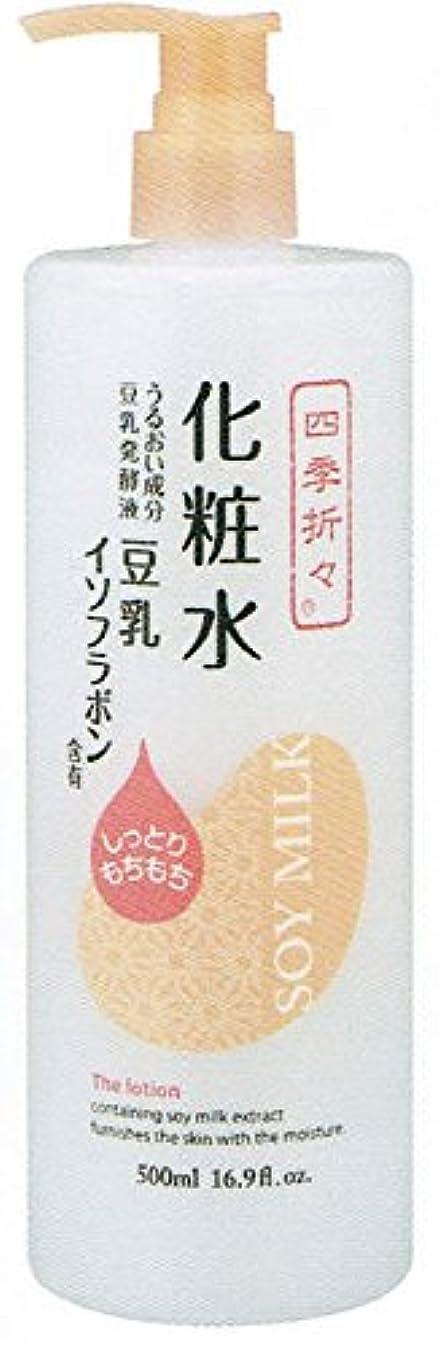 導入する平らなましい【3個セット】四季折々 豆乳イソフラボン化粧水