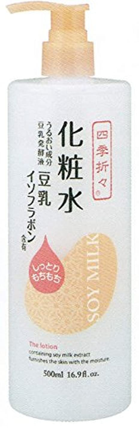 【5個セット】四季折々 豆乳イソフラボン化粧水