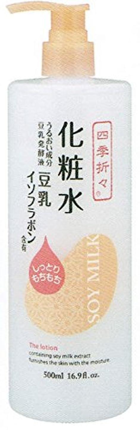 カセット光沢欠陥【3個セット】四季折々 豆乳イソフラボン化粧水