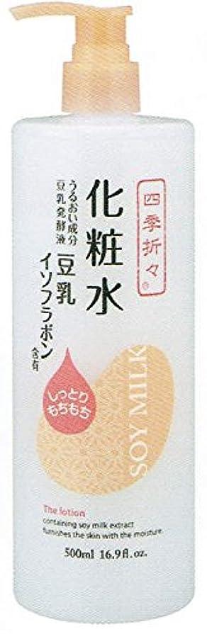 ブランデー揺れる合理化【3個セット】四季折々 豆乳イソフラボン化粧水