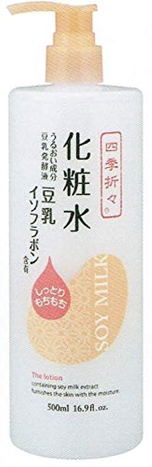 役立つ歩くの前で【3個セット】四季折々 豆乳イソフラボン化粧水
