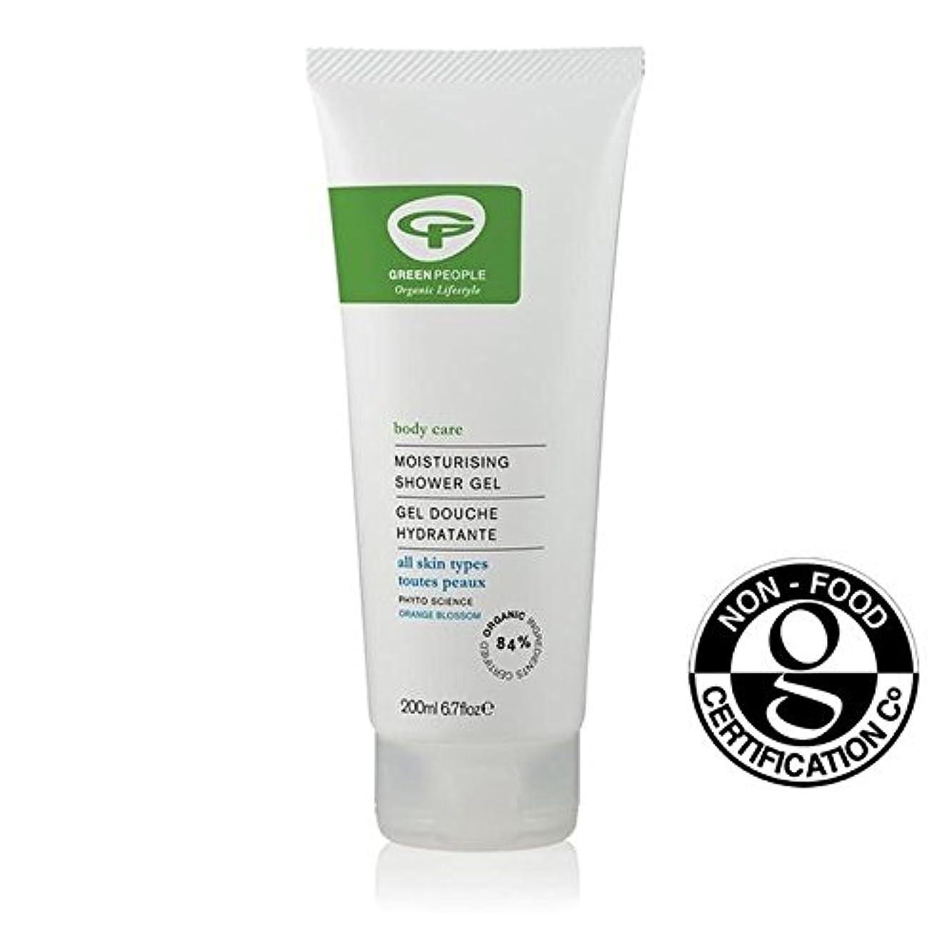 ハドル松明レザー緑の人々の有機保湿シャワージェル200 x4 - Green People Organic Moisturising Shower Gel 200ml (Pack of 4) [並行輸入品]