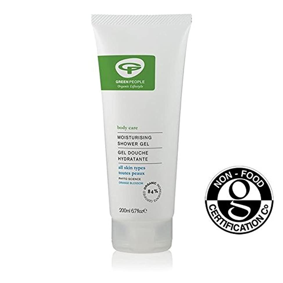 容器ホーン意識的緑の人々の有機保湿シャワージェル200 x2 - Green People Organic Moisturising Shower Gel 200ml (Pack of 2) [並行輸入品]