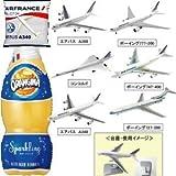 エールフランス AIRFRANCE ミニチュア飛行機コレクション 全6種類フルコンプリートセット 非売品