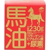 【ユニマットリケン】馬油クリーム+尿素 230g ×10個セット