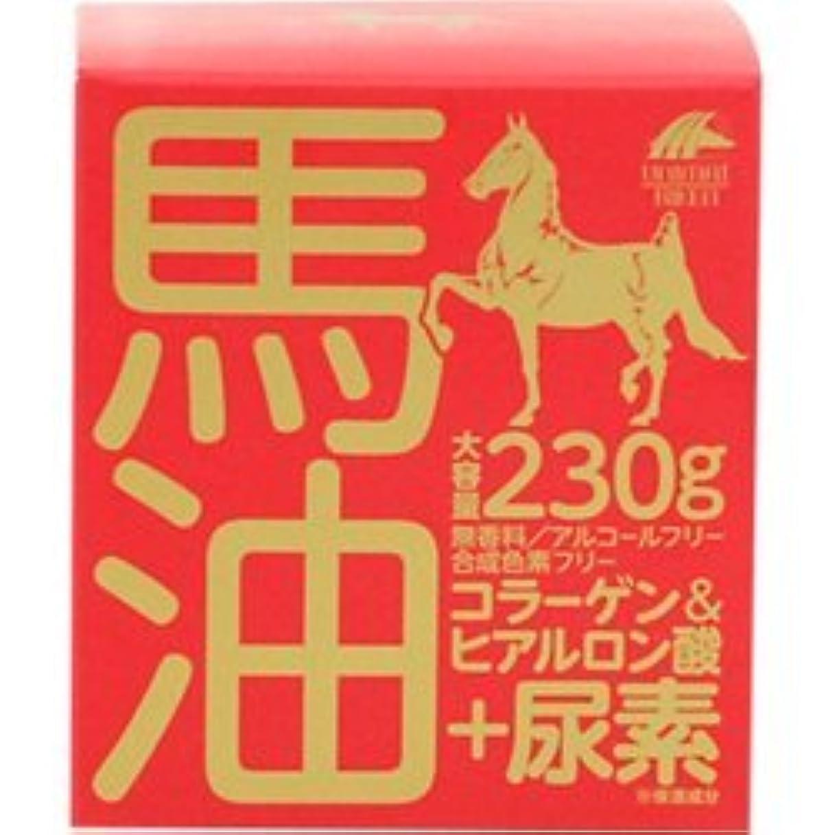 多様体偽善者耐えられない【ユニマットリケン】馬油クリーム+尿素 230g ×10個セット