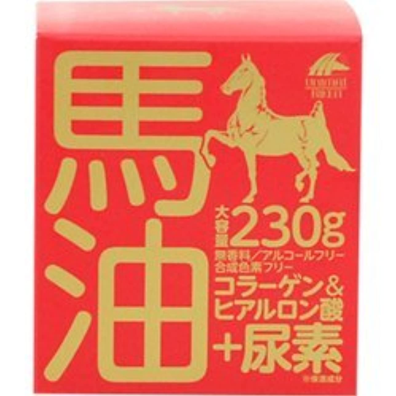 ミシン捨てるワックス【ユニマットリケン】馬油クリーム+尿素 230g ×10個セット