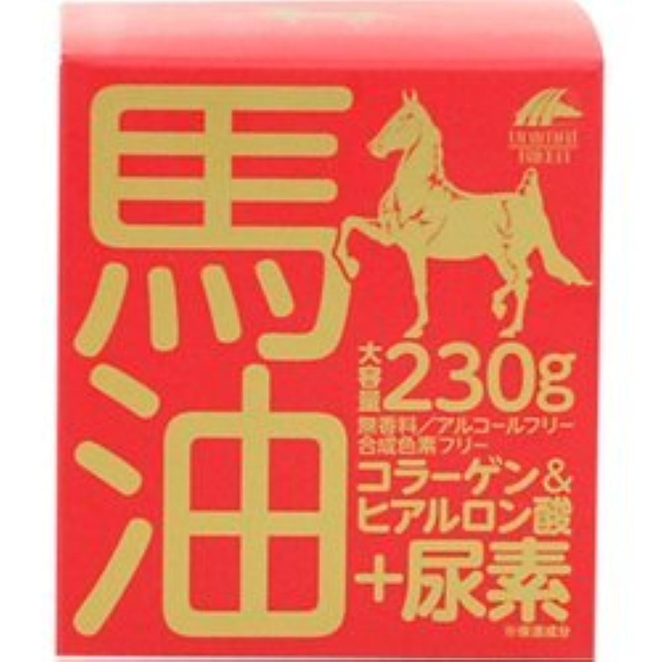 許さない返済可能【ユニマットリケン】馬油クリーム+尿素 230g ×3個セット