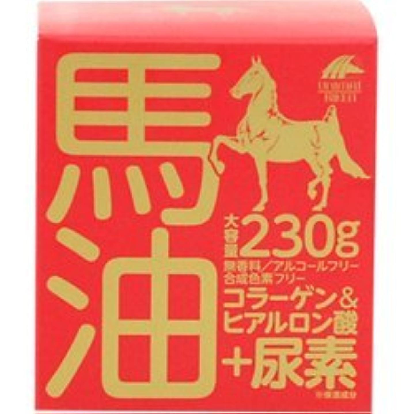 欠乏起訴するコントラスト【ユニマットリケン】馬油クリーム+尿素 230g ×10個セット