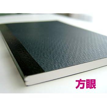 ショウエイドー A6ノート  A6(48枚)男のためのノート<黒>方眼×10冊セット
