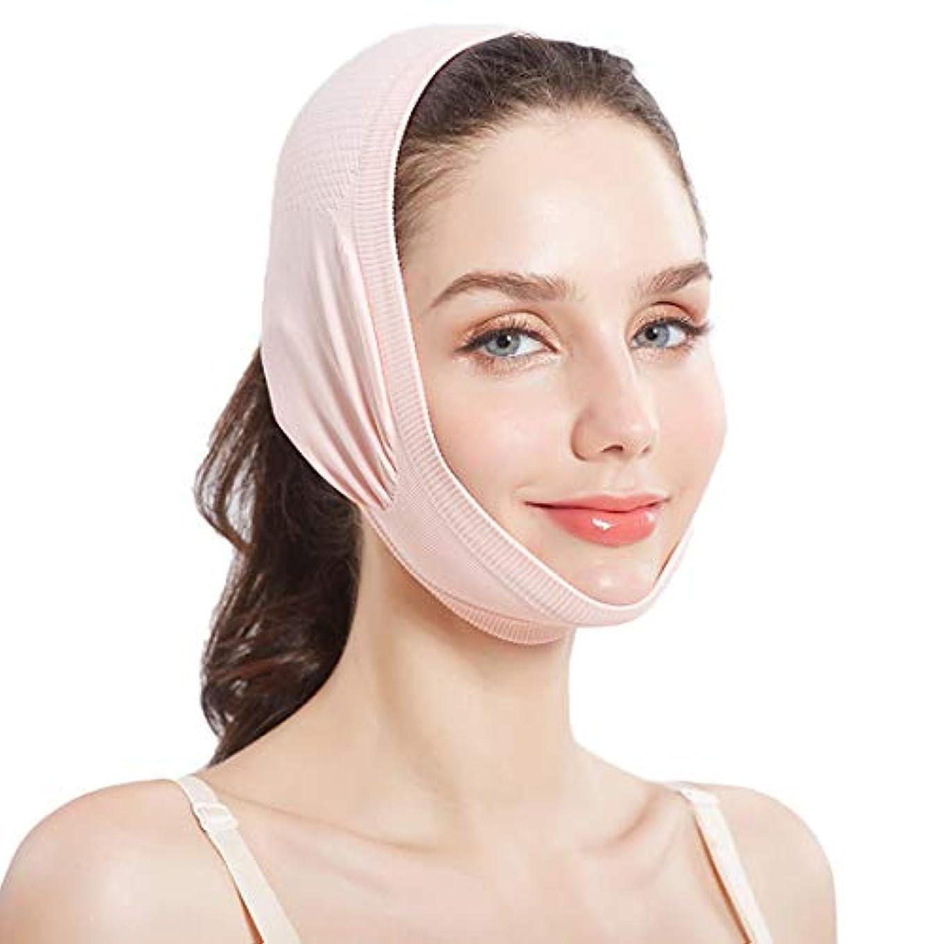 ZWBD フェイスマスク, フェイスリフティング包帯マスクあごV整形マスク美容包帯マスクリフティング引き締めピンクベージュ (Color : Pink)