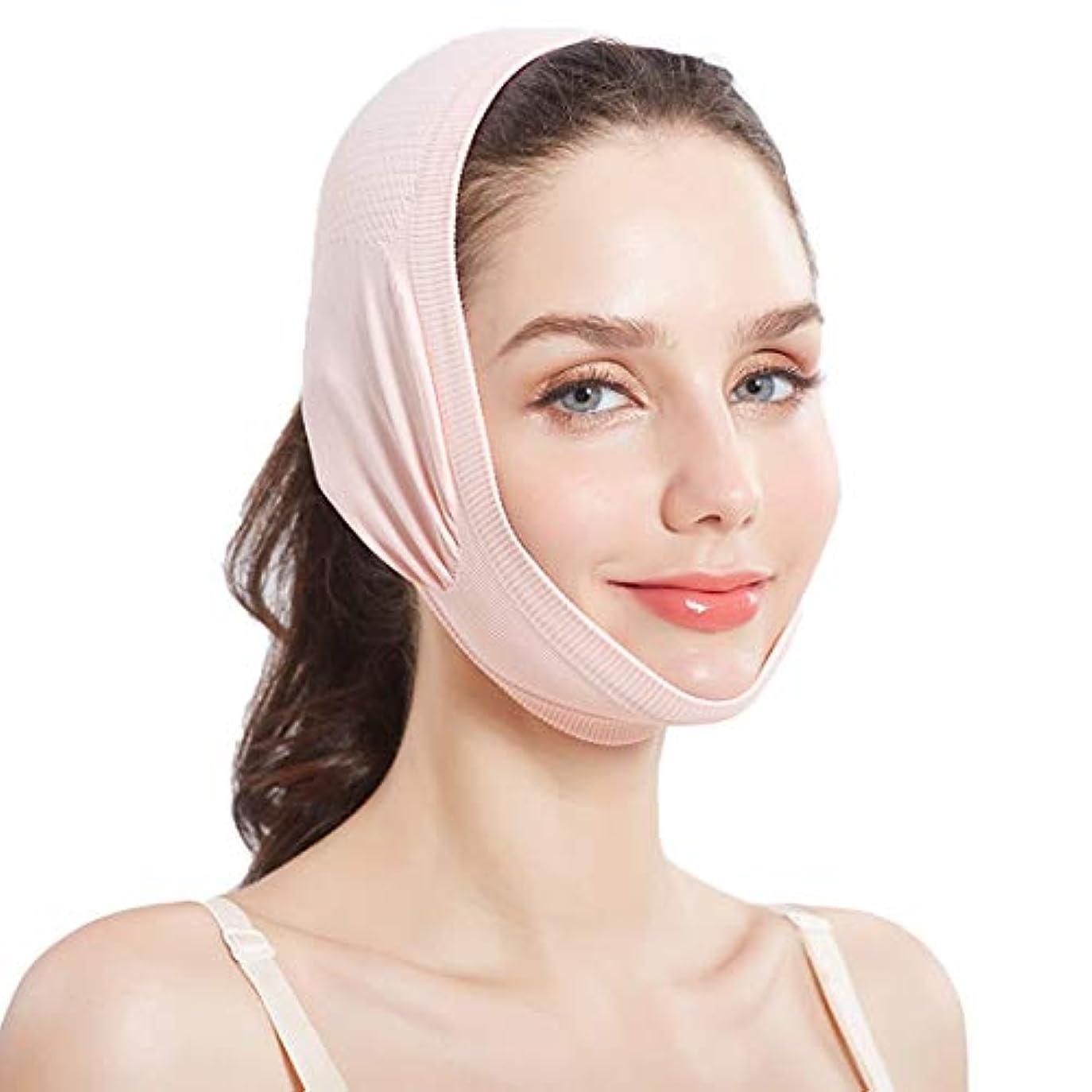 抑制する流体闘争ZWBD フェイスマスク, フェイスリフティング包帯マスクあごV整形マスク美容包帯マスクリフティング引き締めピンクベージュ (Color : Pink)