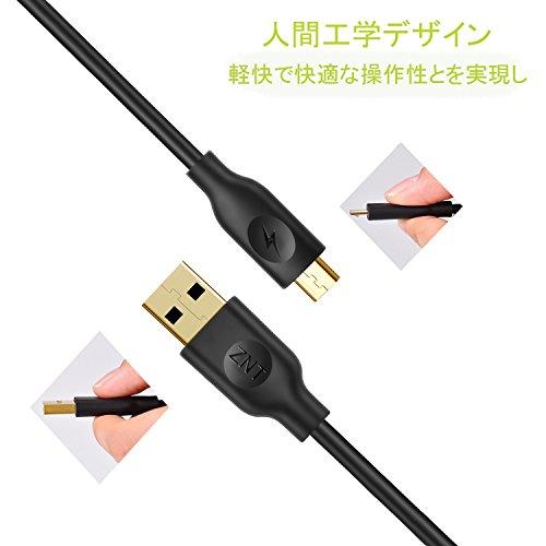 【3本セット】ZNT MicroUSB ケーブル 金メッキ 超耐久 2.4a急速充電 高速データ転送 Androidに対応USB充電ケーブル (0.3m×1本、1m×2本 ブラック) ZNT-A102