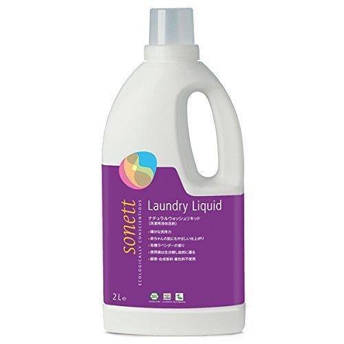 ソネット ナチュラルウォッシュリキッド (洗濯用液体洗剤) 2L