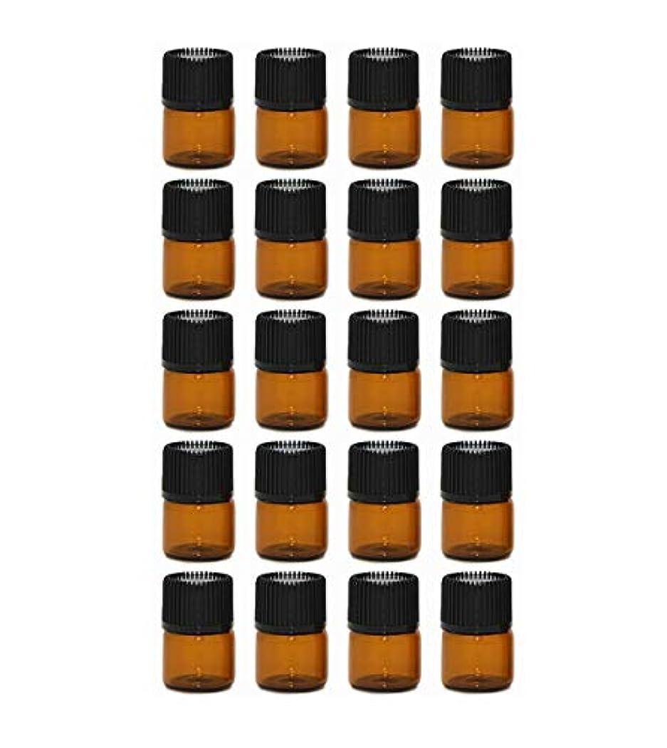 ラッドヤードキップリング説明母音精油 小分け用 ボトル オイル 用 茶色 瓶 アロマオイル 遮光瓶 エッセンシャルオイル 保存瓶 1ml 15本セット