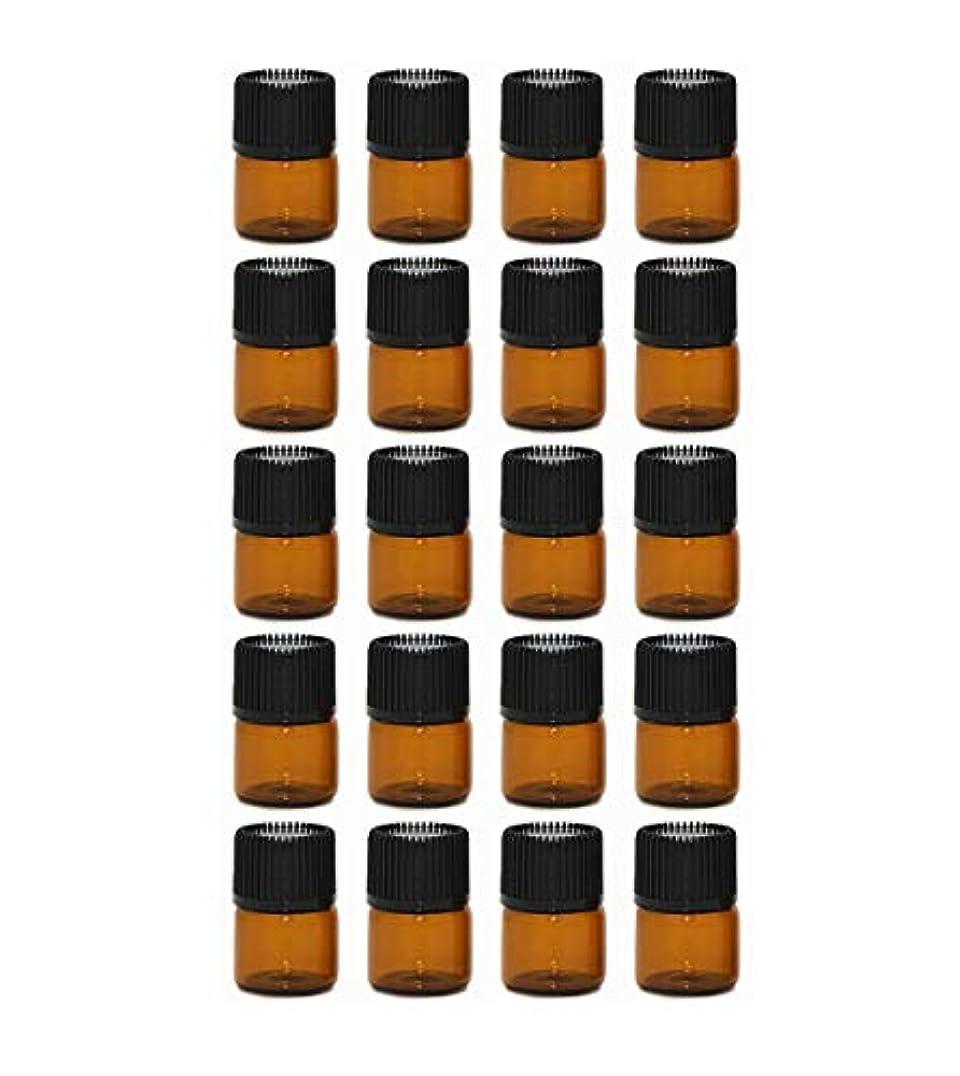 博物館逃す宴会精油 小分け用 ボトル オイル 用 茶色 瓶 アロマオイル 遮光瓶 エッセンシャルオイル 保存瓶 1ml 15本セット