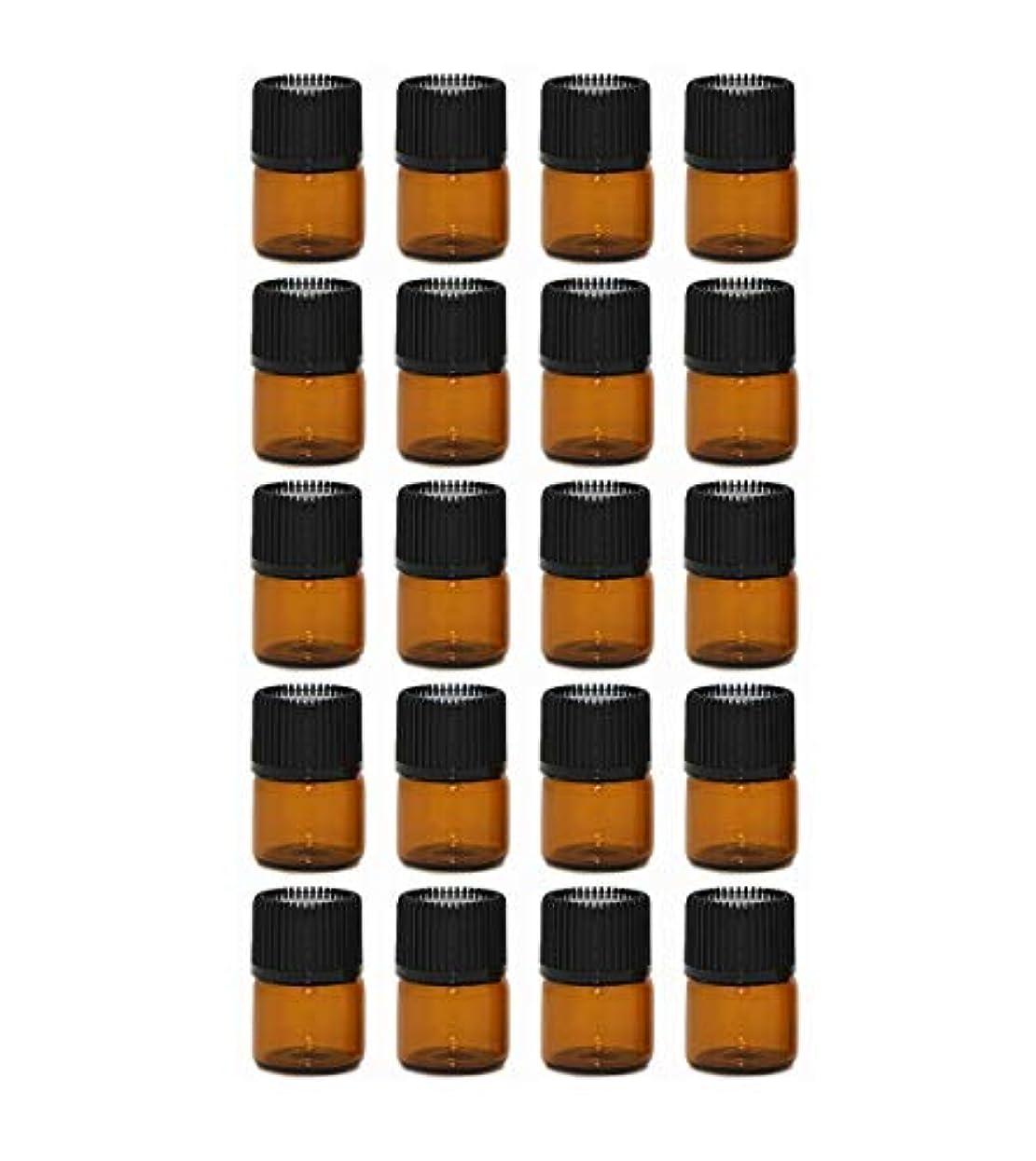 鏡違法進行中精油 小分け用 ボトル オイル 用 茶色 瓶 アロマオイル 遮光瓶 エッセンシャルオイル 保存瓶 1ml 15本セット