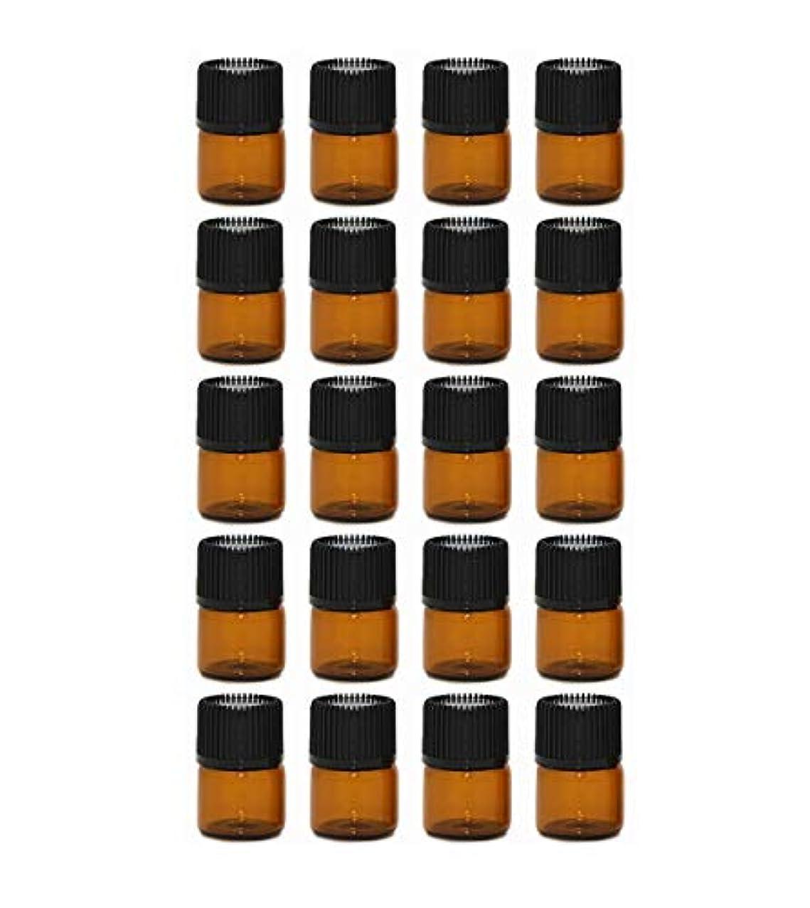 和らげる端末毎週精油 小分け用 ボトル オイル 用 茶色 瓶 アロマオイル 遮光瓶 エッセンシャルオイル 保存瓶 1ml 15本セット