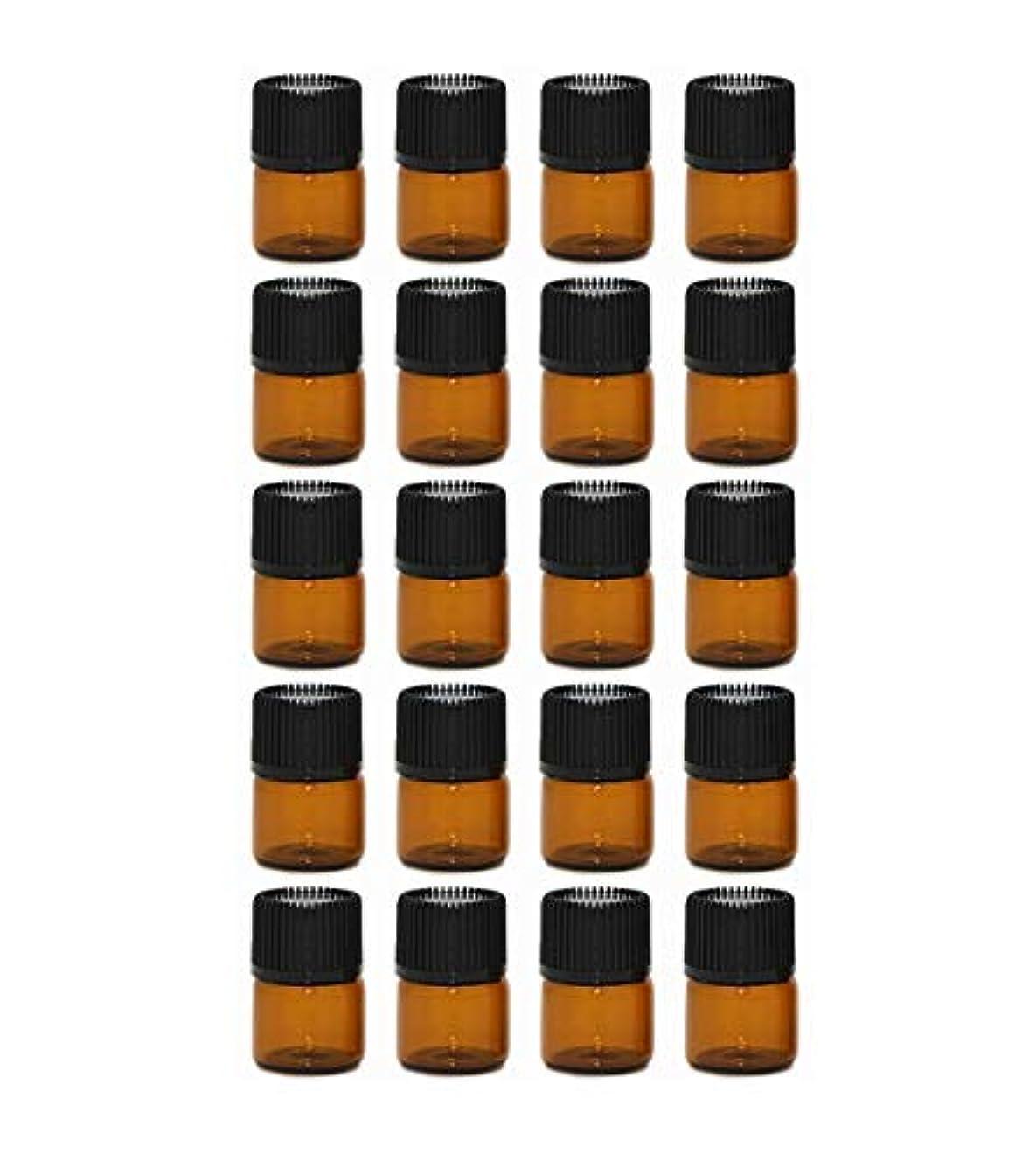 除外する一節ジャンル精油 小分け用 ボトル オイル 用 茶色 瓶 アロマオイル 遮光瓶 エッセンシャルオイル 保存瓶 1ml 15本セット