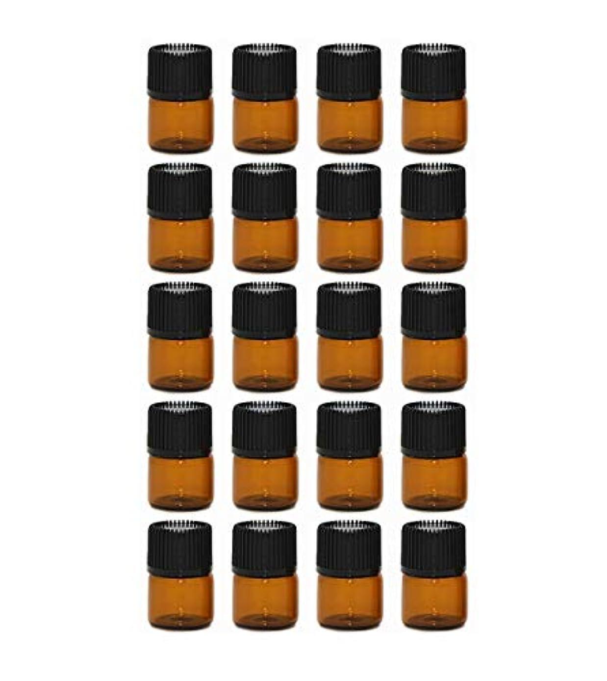 シェア等黙精油 小分け用 ボトル オイル 用 茶色 瓶 アロマオイル 遮光瓶 エッセンシャルオイル 保存瓶 1ml 15本セット