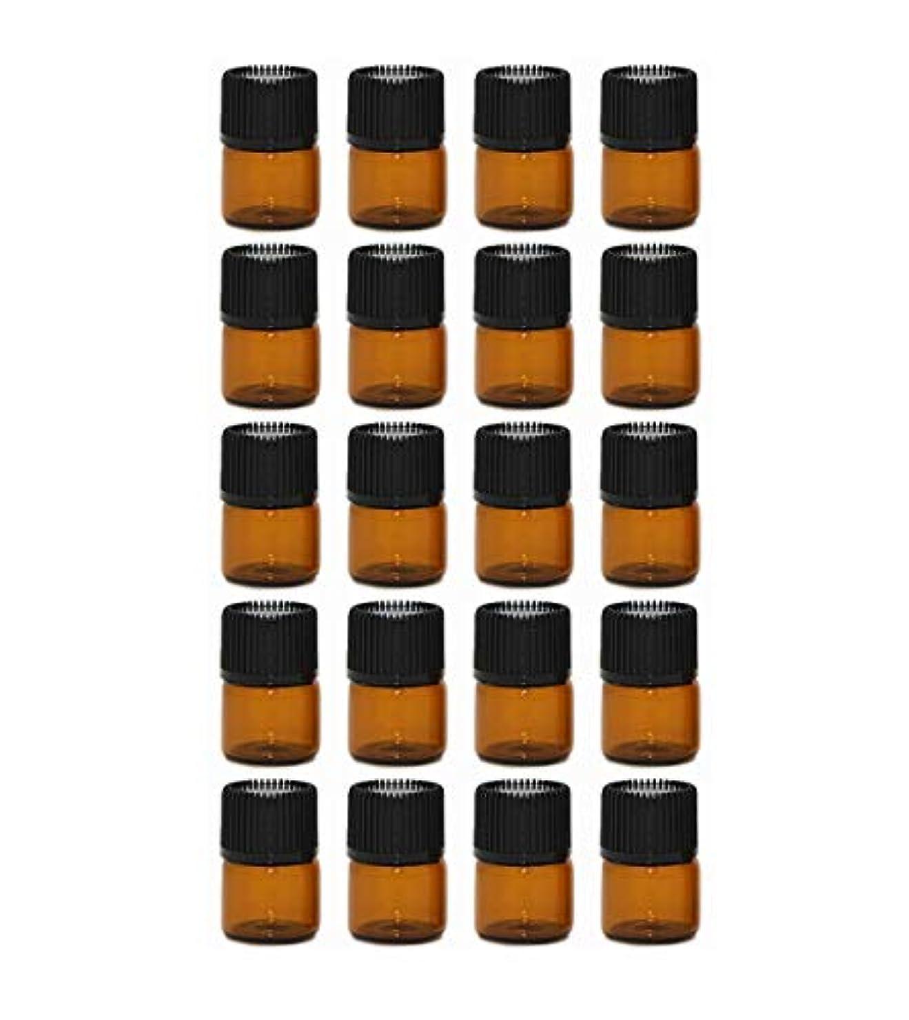 コンチネンタル乳製品クローゼット精油 小分け用 ボトル オイル 用 茶色 瓶 アロマオイル 遮光瓶 エッセンシャルオイル 保存瓶 1ml 15本セット