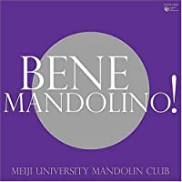 Bene Mandolino!