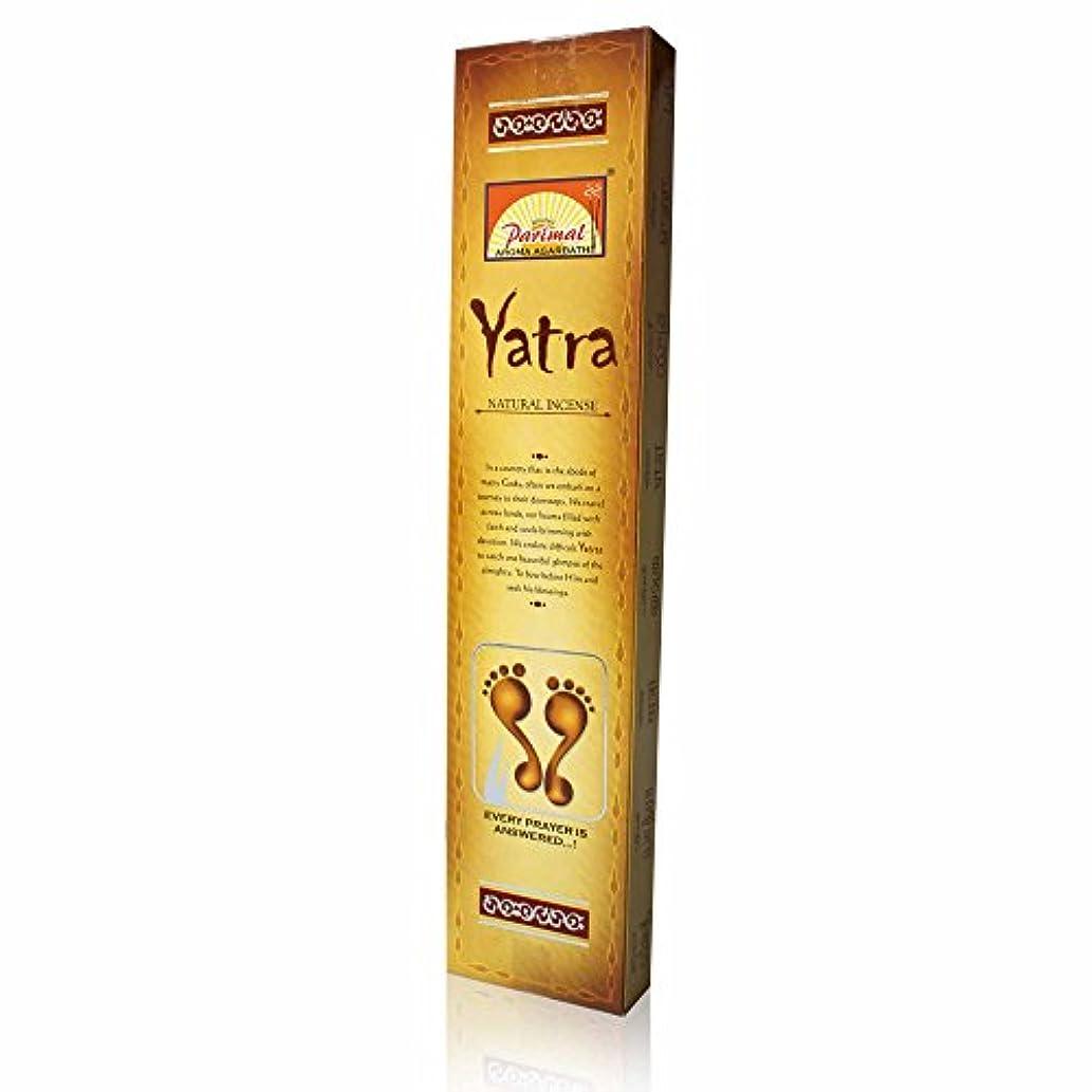 留まる団結する繕うParimal Yatra自然Incense – 17グラムボックス