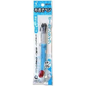 油性マーカー 布書きペン タフウォッシュ ブラック WMBM12LR 太字